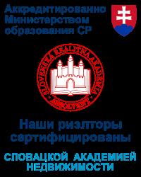 Словацкая академия недвижимости